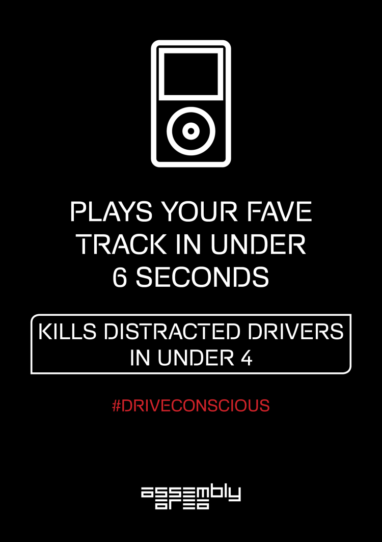 DriveConsciousCampaign5