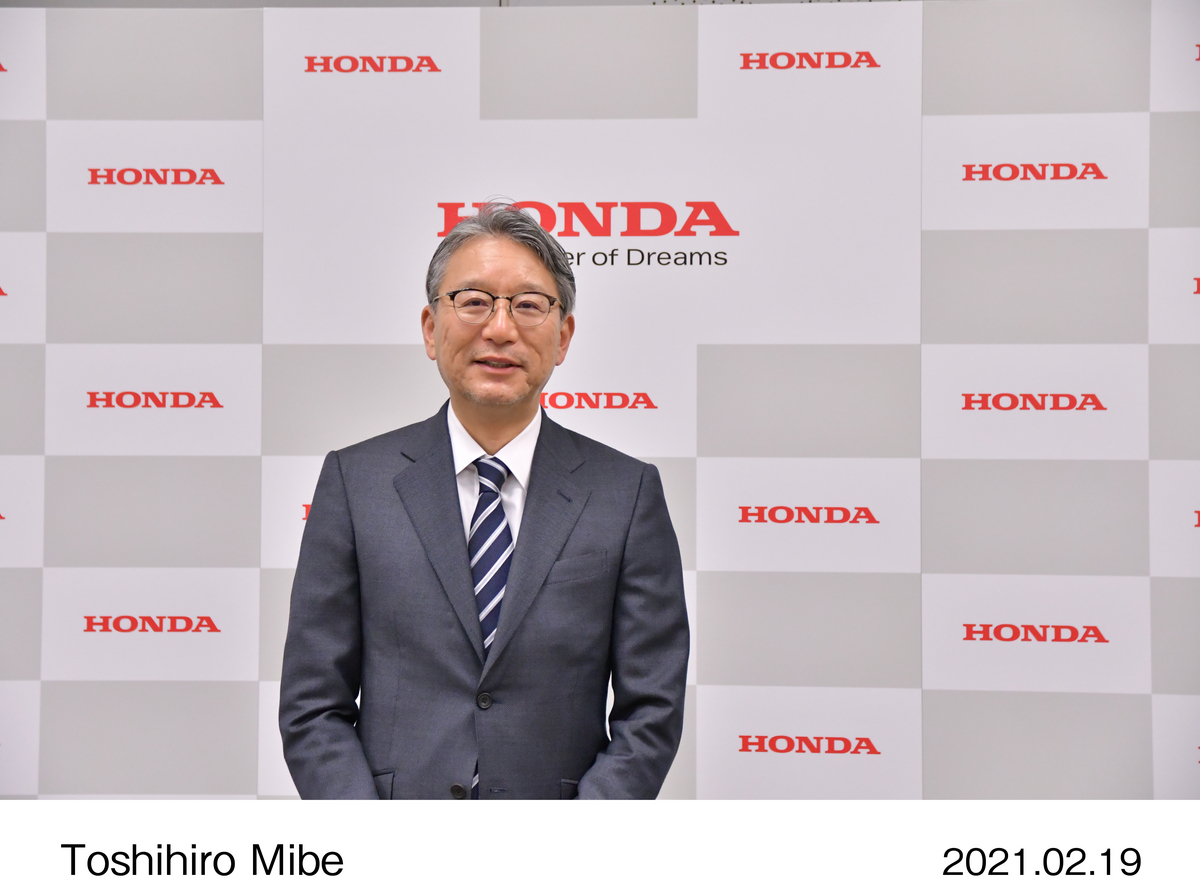Honda appoints Toshihiro Mibe as new CEO